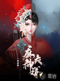 末世之亡灵统帅